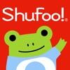 チラシ見放題Shufoo!  for iPad