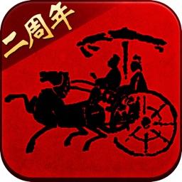 巅峰国战-九州