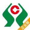 黑龙江农信企业版手机银行