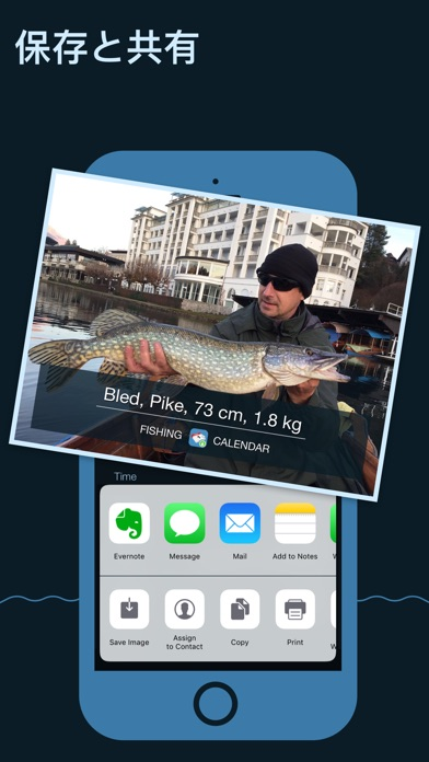 Fishing Calendar Pro screenshot1