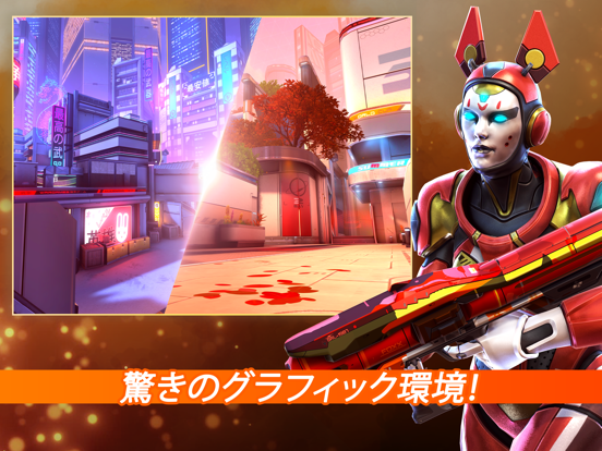Shadowgun War Games Mobile FPSのおすすめ画像7