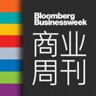 商业周刊中文版 Bloomberg Businessweek icon