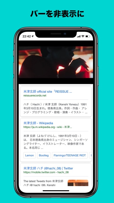 Panelz 分割ブラウザアプリのおすすめ画像5