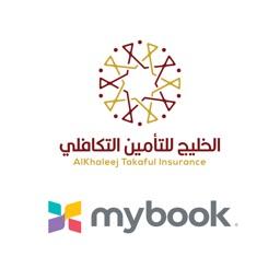 Alkhaleej Takaful My Book 2021