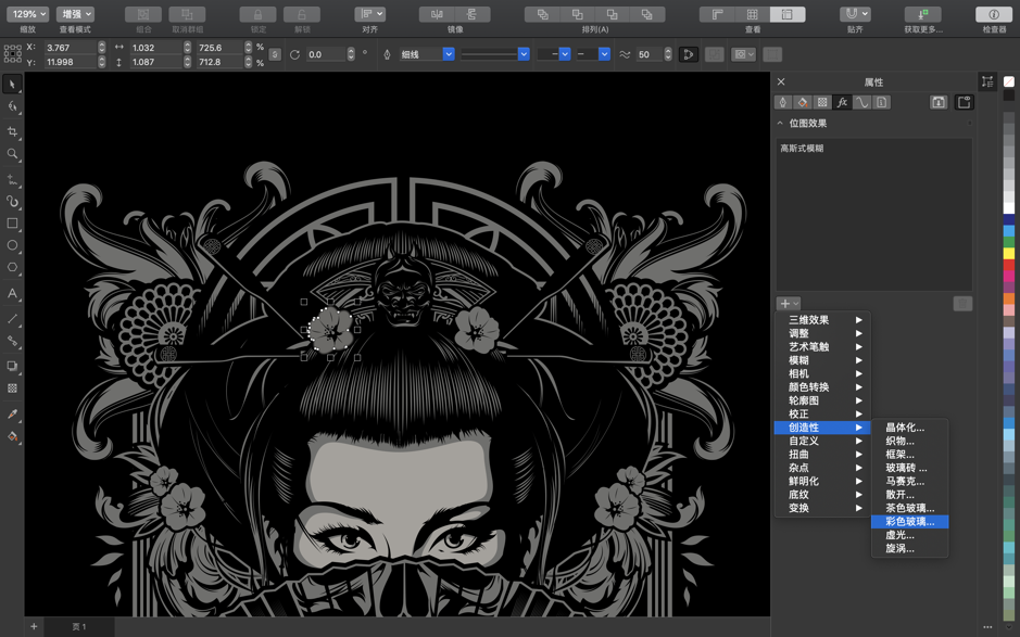 CorelDRAW Graphics Suite 2019 Mac 破解版 专业的矢量绘图软件-麦氪搜(iMacso.com)