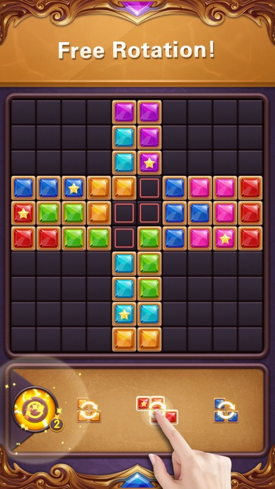 ブロックパズル:ダイヤモンドスターブラストのスクリーンショット3