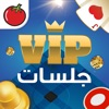 VIP Jalsat: Card & Board Games