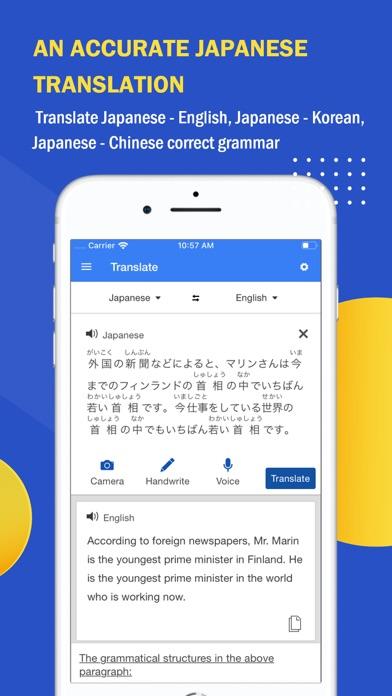 Japanese Dictionary Mazii screenshot three