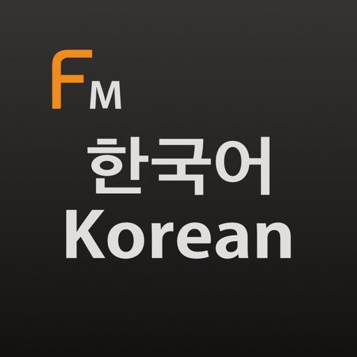 Korean Vocab Pro