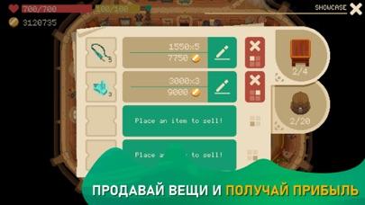 Скриншот №5 к Moonlighter