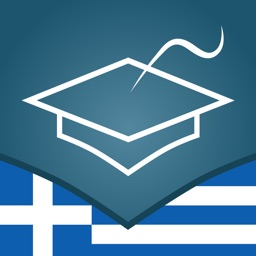 Learn Greek - AccelaStudy®