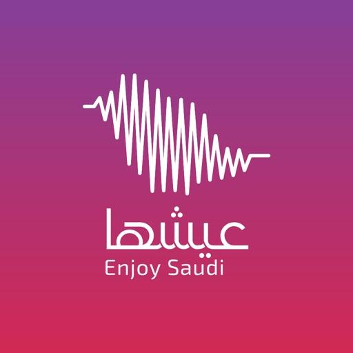 Enjoy Saudi