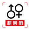 相亲角-聊天交友软件 成人社交app