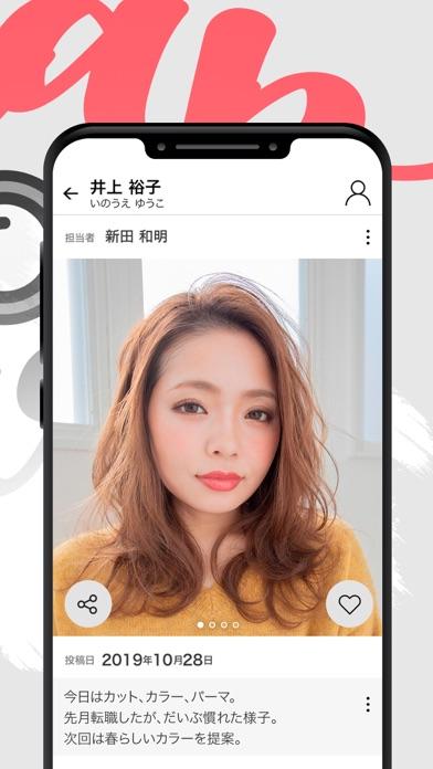 snap diary(スナップダイアリー)のスクリーンショット6