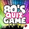 80's Quiz Game