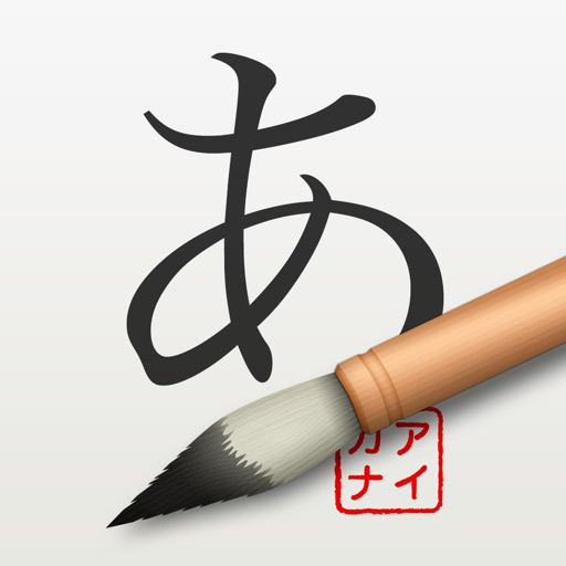iKana - Hiragana and Katakana
