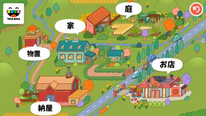 Toca Life: Farmのおすすめ画像5
