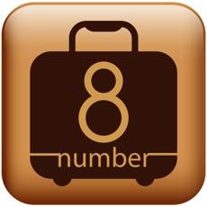 8號箱旅遊館