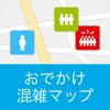 NTT DATA CORPORATION - おでかけ混雑マップ アートワーク