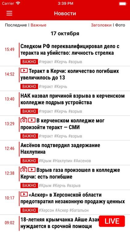 ATR TV screenshot-4
