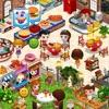 Cafeland - レストランゲーム