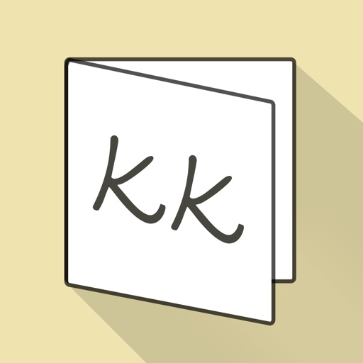 Kardkeeper