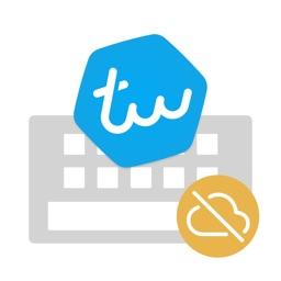 Typewise Offline Keyboard