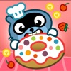 パンゴベーカリー:子供の料理ゲーム