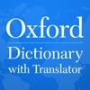Oxford Dictionary & Translator - iPhoneアプリ