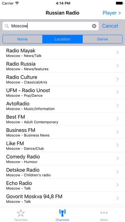 Russian Radio Stations screenshot-4