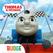 토마스와 친구들: 달려라, 토마스! - 스피드 도전