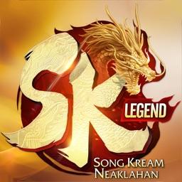 SK Legend