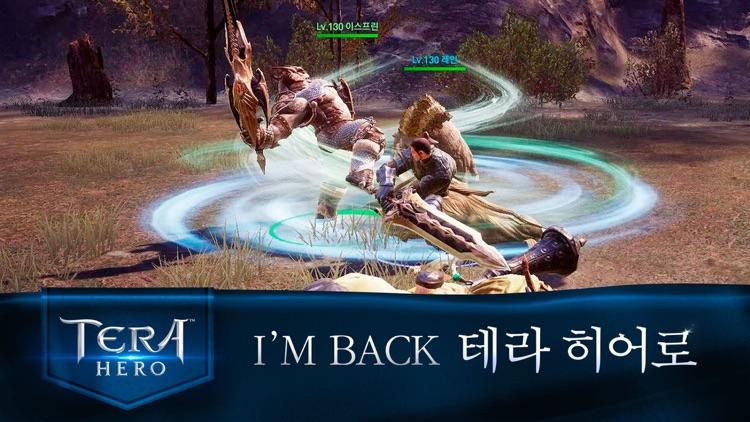 테라 히어로 screenshot-4