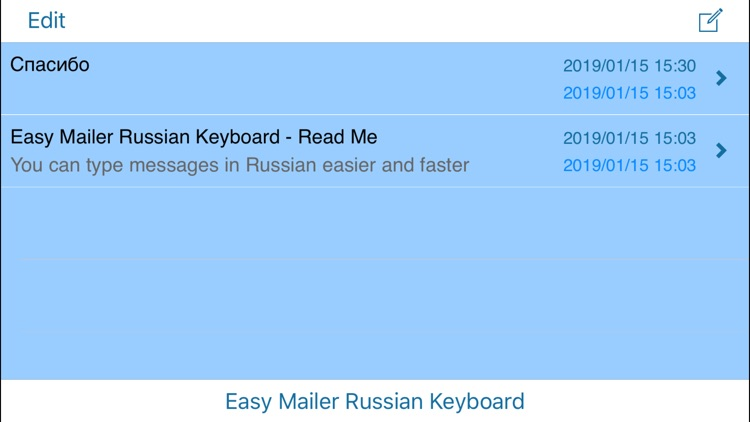 Easy Mailer Russian Keyboard screenshot-3