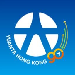 元大香港GO