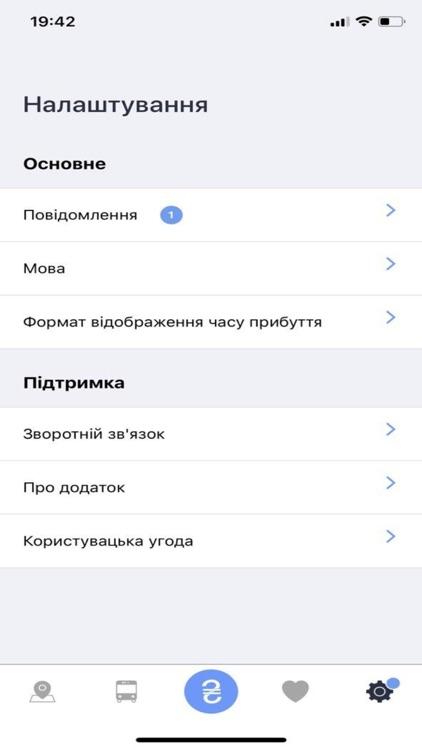D-transport screenshot-6