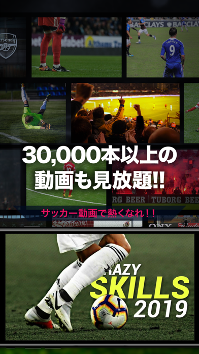 サッカー速報 - FootballNEXT ScreenShot4