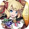 ファイトリーグ - iPhoneアプリ