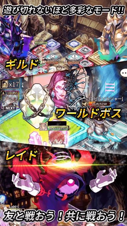 ロード オブ ダイス screenshot-5