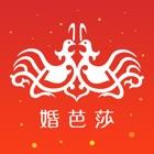 中国婚博会-婚芭莎一站式结婚订购平台 icon