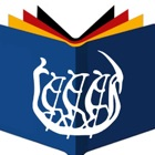 同济德语 icon