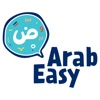 عرب إيزي