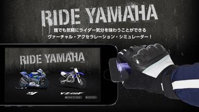 Ride YAMAHAのおすすめ画像1