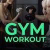 Тренировки в Зале GYMDONE