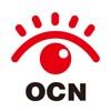 OCN v6アルファ アプリ