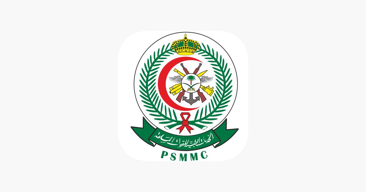Psmmc On The App Store