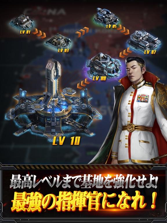 戦艦ファイナル -最後の戦いのスクリーンショット6
