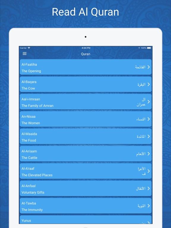 Ramadan Times 2021: Azan, Cora