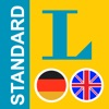 Großes Englisch Wörterbuch - iPhoneアプリ