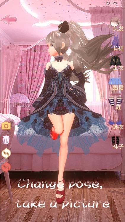 Marry me easy dress up screenshot-3